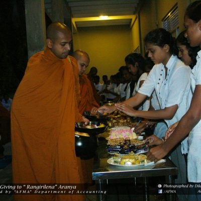 An Alms Giving