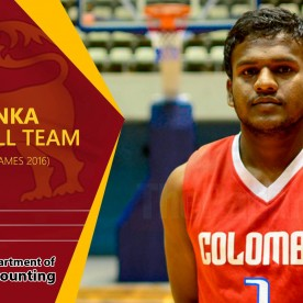 Student of the Department of Accounting has been selected to Sri Lanka National Basketball team for the upcoming South Asian Games 2016