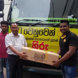 Donations to aid victims of the national disaster that has recently occurred due to heavy rains