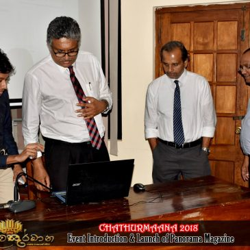 """Introduction of event """"Chathurmana"""""""