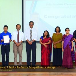 Felicitation Ceremony of Senior Prof. Sampath Amaratunge