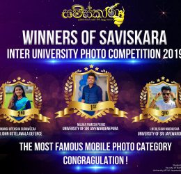 Mr. Niluka Pamesh wins the Most Famous Mobile Photography Award at SAVISKARA