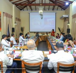 Stakeholder Consultation Session of Department of Business Economics for Curriculum Revision 2020