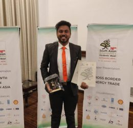 Pasan Wijayawardhana wins Best Paper Award at South Asian Economics Students' Meet (SAESM) 2020