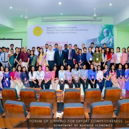 Striving for Export Competitiveness 2020