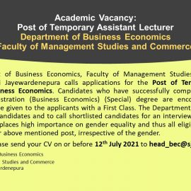 Academic Vacancy: Post of Temporary Assistant Lecturer