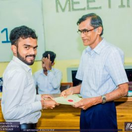 Best Student Award Ceremony – 2017