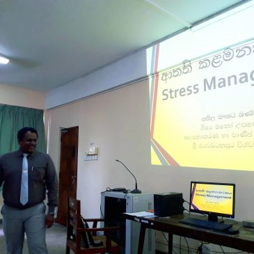 Guest Lecture on Stress Management