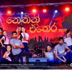 Thank you to all our talented performers and wonderful audience who made the නෙතින් එතෙර 2018 such a great success!