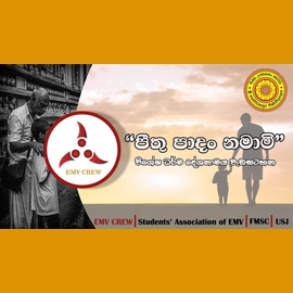 Special Dharma Deshana on the Occasion of Father's Day