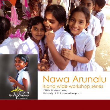 Nawa Arunalu Workshop Series