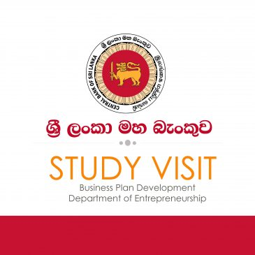 Study Visit to Central Bank of Sri Lanka