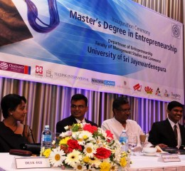 Inauguration of Master Degree in Entrepreneurship Program 2015/2017