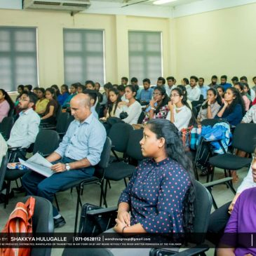 AGM of the Human Resource Management Students' Association (HRM Family)