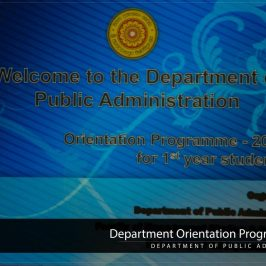 First year orientation programme – 2017