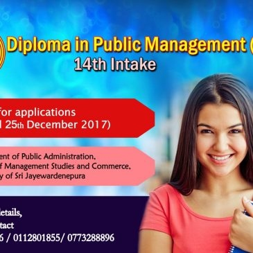 Call for Applications-Diploma in Public Management 2018 (14th Intake)