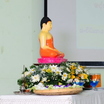 Dhamma Sermon in Remembrance of Late Senior Lecturers