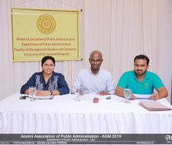 AGM and Get Together 2019 – Alumni Association of Public Administration
