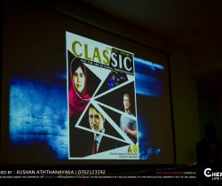 Classic Magazine Launch – Students' Association of Public Administration