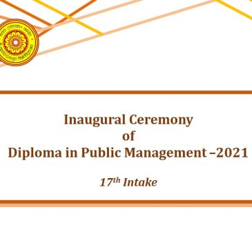 Inaugural of the Diploma in Public Management- 17th Intake