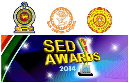 Dept. of Entrepreneurship was awarded in the 'SED Awards 2014′