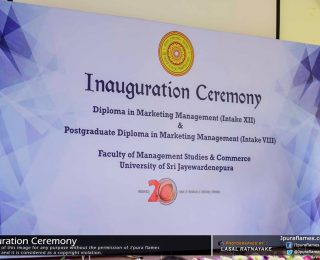 Inauguration Ceremony – DMM 2016/17 Batch