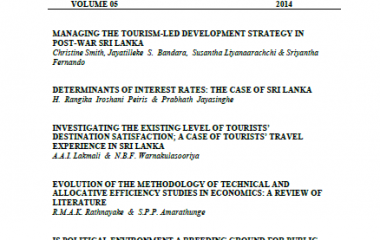 CALL FOR PAPERS: SLJBE, VOLUME 7