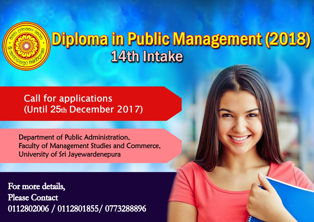call for applications diploma in public management faculty of  call for applications diploma in public management