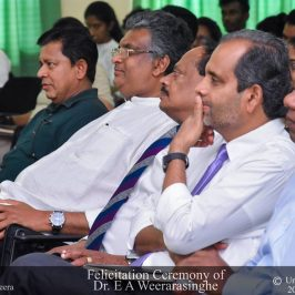Felicitation Ceremony of Dr. E. A. Weerasinghe