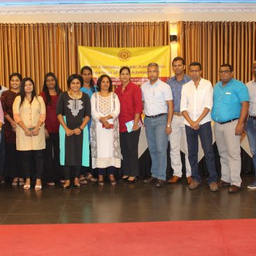 AGM and Annual Get-Together of Alumni Association – Dept. of PUB