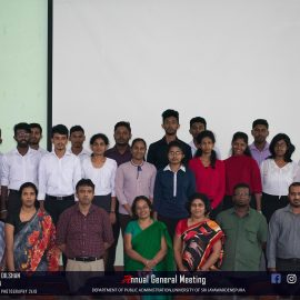 Students' Association of Public Administration-AGM 2019