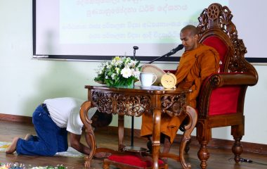 Dhamma Sermon : Dept of PUB & AAPA