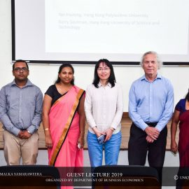 """""""Is Sri Lanka in a Chinese Debt Trap?"""" by Prof. Sautman and Prof. Hairong"""