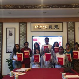 Ten FMSC Students visit Zhejiang Shuren University, China