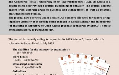 Call for Papers : VJM Volume 5 Issue 1 – 2019