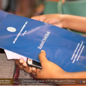 Diploma in Public Management – Inaugural Ceremony 2019