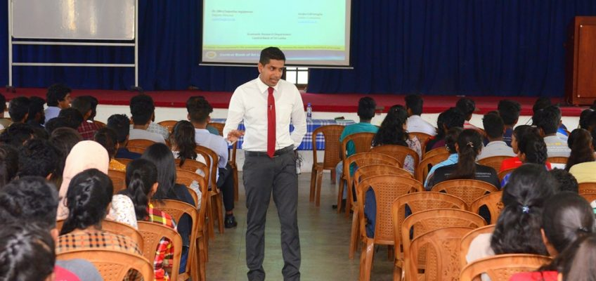 """Guest Lecture on """"Monetary Policy in Sri Lanka"""""""