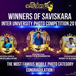 BEC Undergraduate wins the Most Famous Mobile Photography Award at SAVISKARA