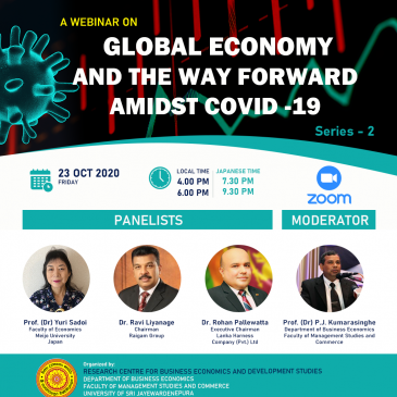"The Panel Discussion on ""Global Economy and the Way Forward amidst COVID-19"" – Session II"