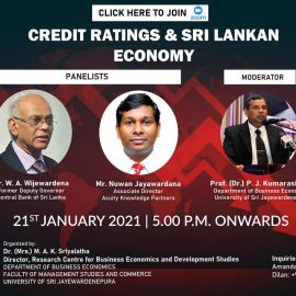 "The Panel Discussion on ""Credit Ratings & Sri Lankan Economy"""